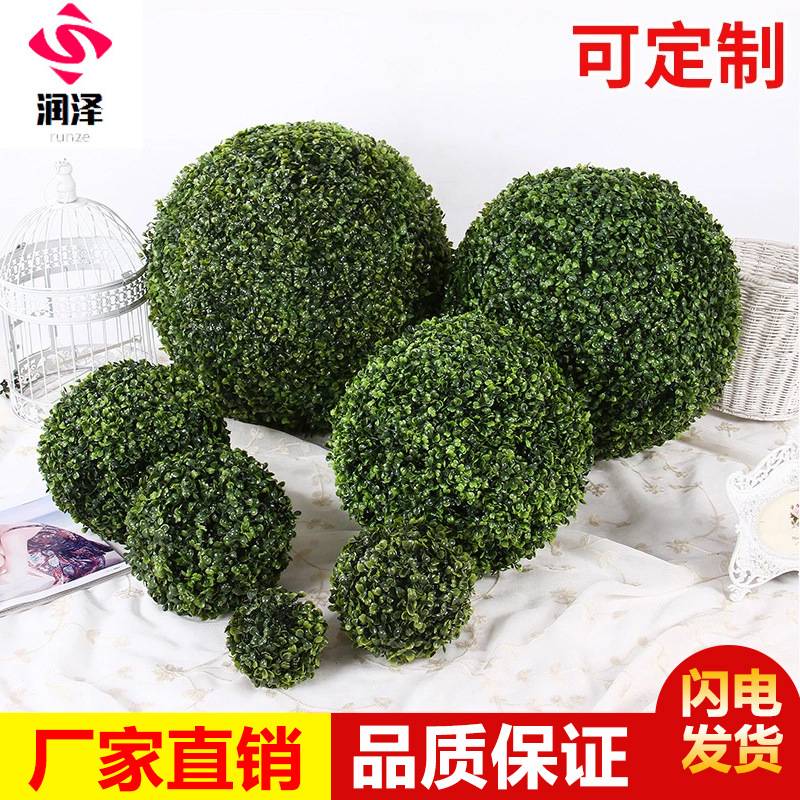 Simulate Plastic Leave Ball Artificial Grass Ball Home Party Wedding Decoration TNWY