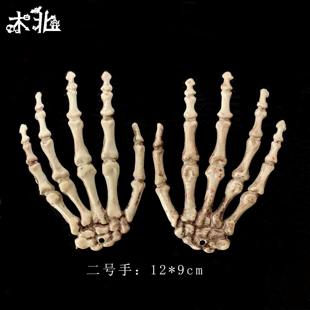 1 Pairs Halloween Skeleton Hands Model for Halloween Decoration Terror Scary Props  12*9cm