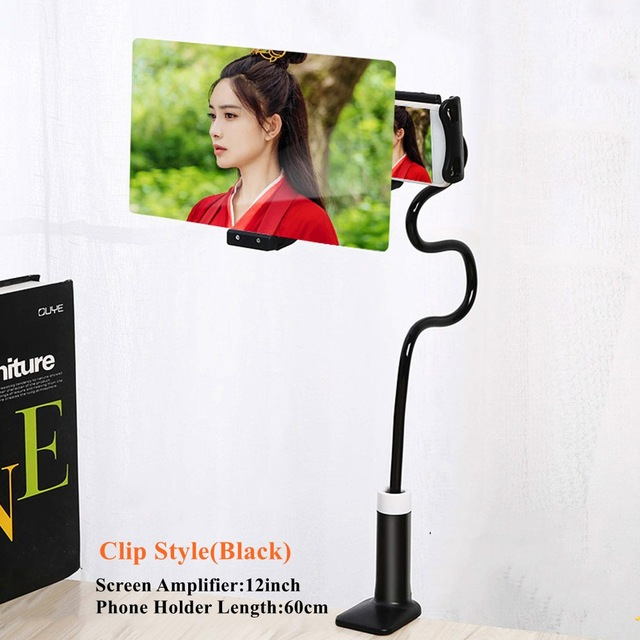 8/12 inch 3D Screen Amplifier Mobile Phone Magnifying Universal 360 Rotating Flexible Long Arm Phone Holder Desk Stand Mobile Phone Bracket black_12 inches