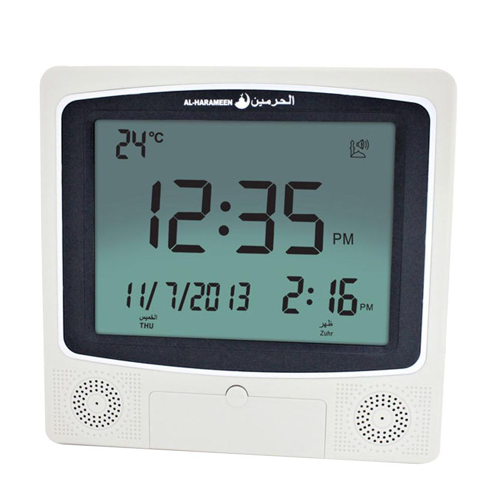 Muslim J Clock Arabian Desktop Alarm Clock 4009 Azan Clock Desk Clcok white