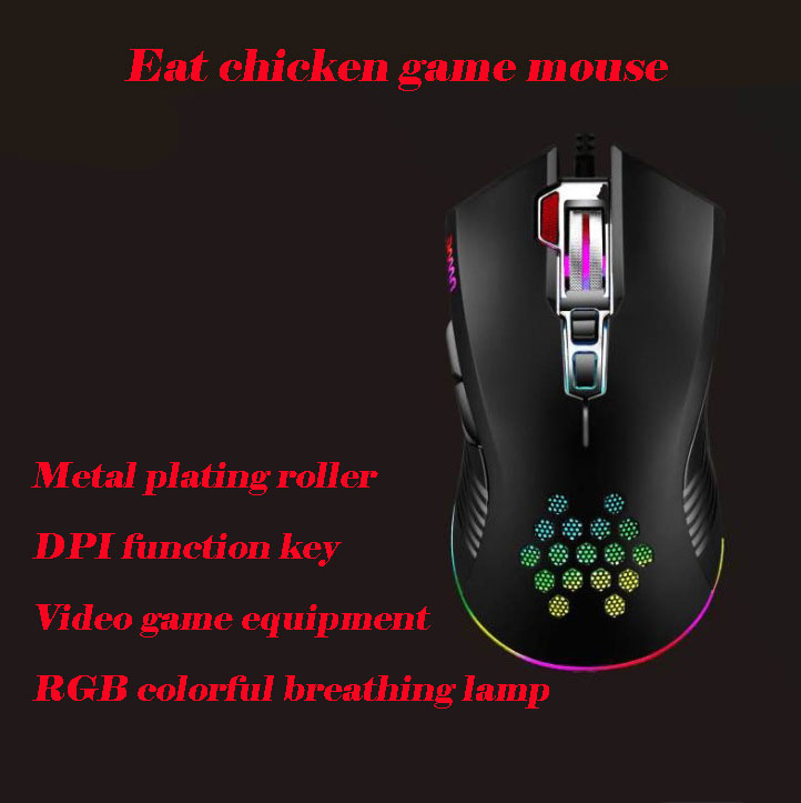 DM6809 Wired Mouse Lightweight Colorful Rgb Luminous Gaming Office Mouse RGB colorful glow