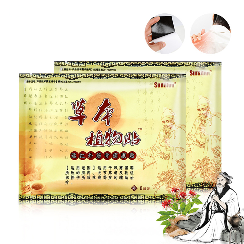 8 Pcs/bag Plant  Extract  Pain  Relief  Patch Medical Joint Arthritic Leg Pain Relieving Plaster 8 Pcs