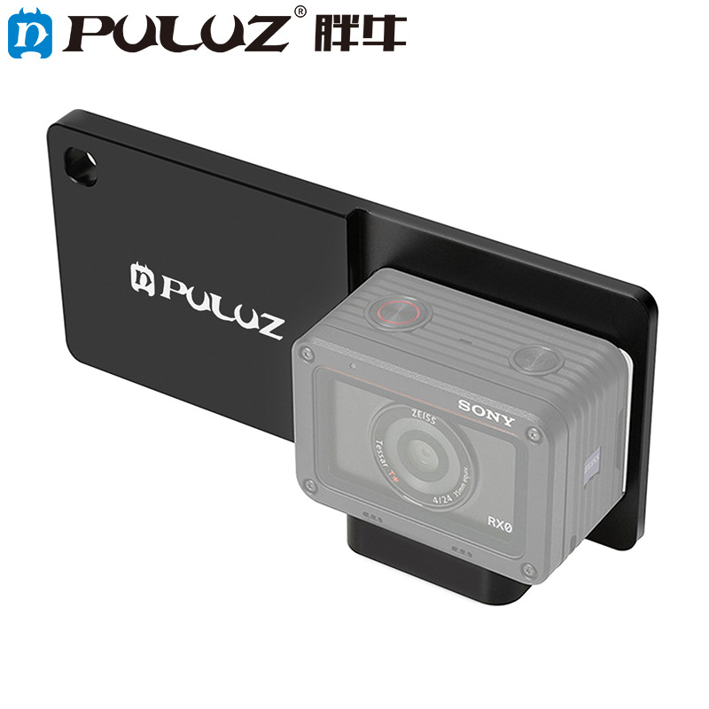 PULUZ Mobile Phone Handheld Gimbal Switch Mount Plate Adapter for Sony RX0   black