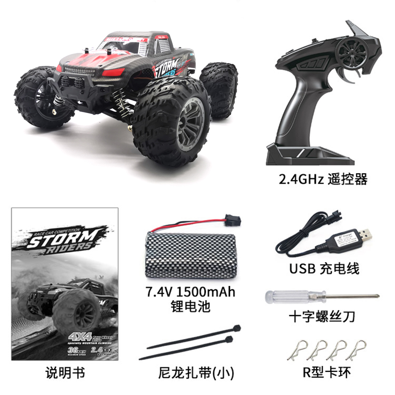 RB-G167 1:14  2.4G 36KM Brush 4WD High Speed Remote Control Car Red full-scale high-speed car_1:14