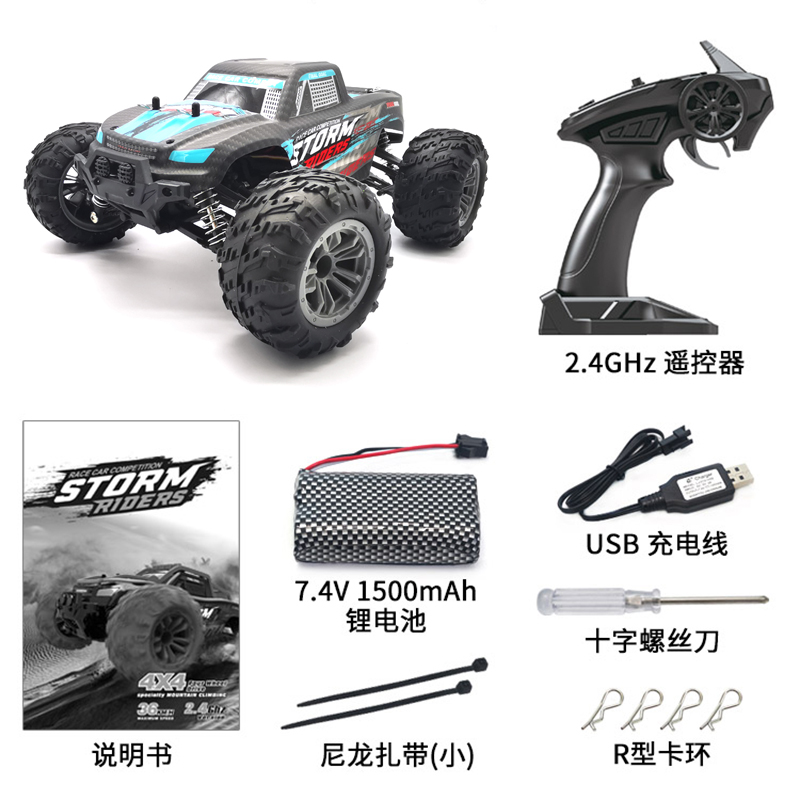RB-G167 1:14  2.4G 36KM Brush 4WD High Speed Remote Control Car Full-scale high-speed car (blue)_1:14