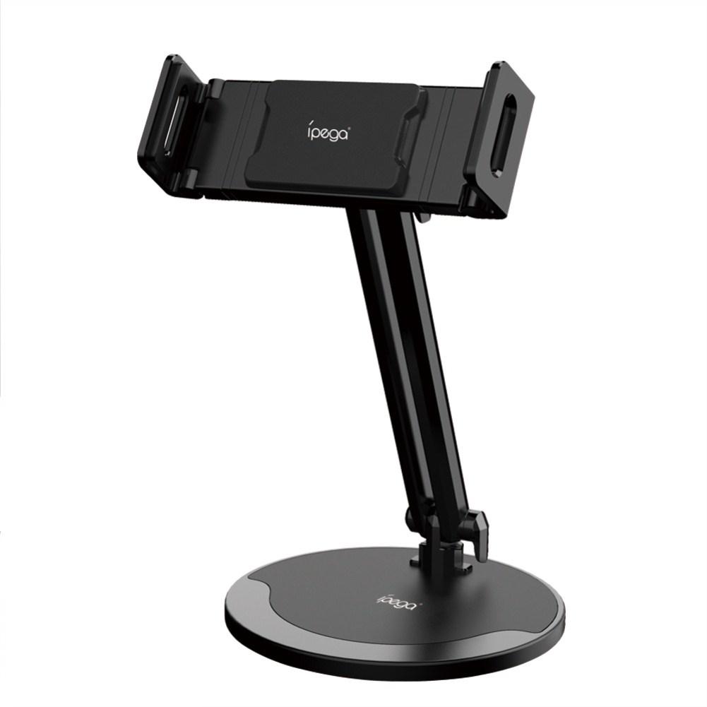 Bracket For Switch/Mobile Phone/Tablet 360° Rotatable Adjustment Holder Universal Multi-function Bracket black