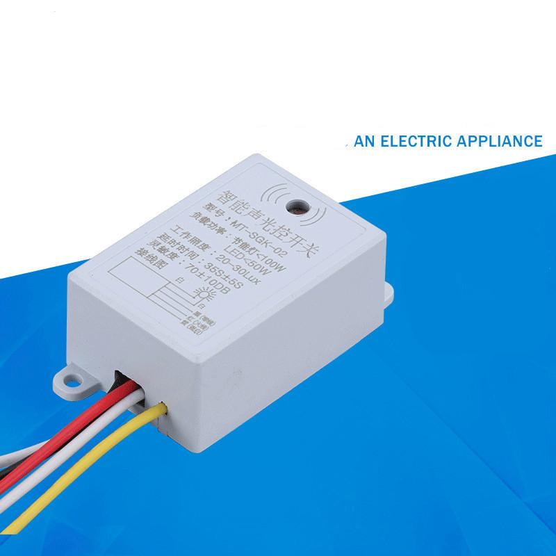 LED Sound Voice Sensor Switch Smart Automatic Voice Control Detector Switch