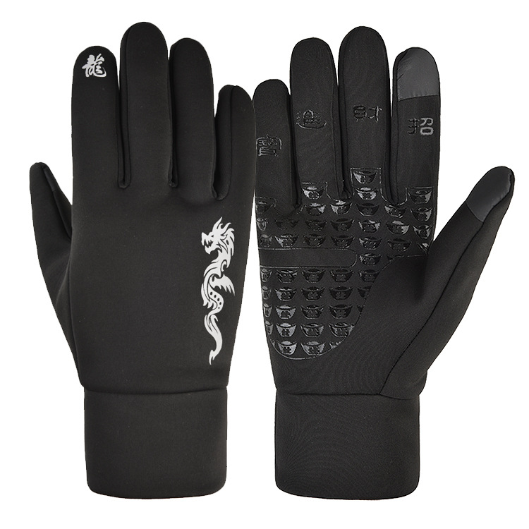 Touch Screen Gloves Winter Waterproof Warm Keeping Cold Proof Windproof Thickening Riding Outdoor Ski Gloves Dragon pattern_L