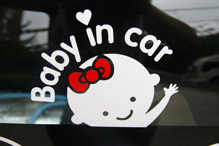 Baby in Car Letters Waving Baby on Board Safety Sign Car Decal Sticker White + red