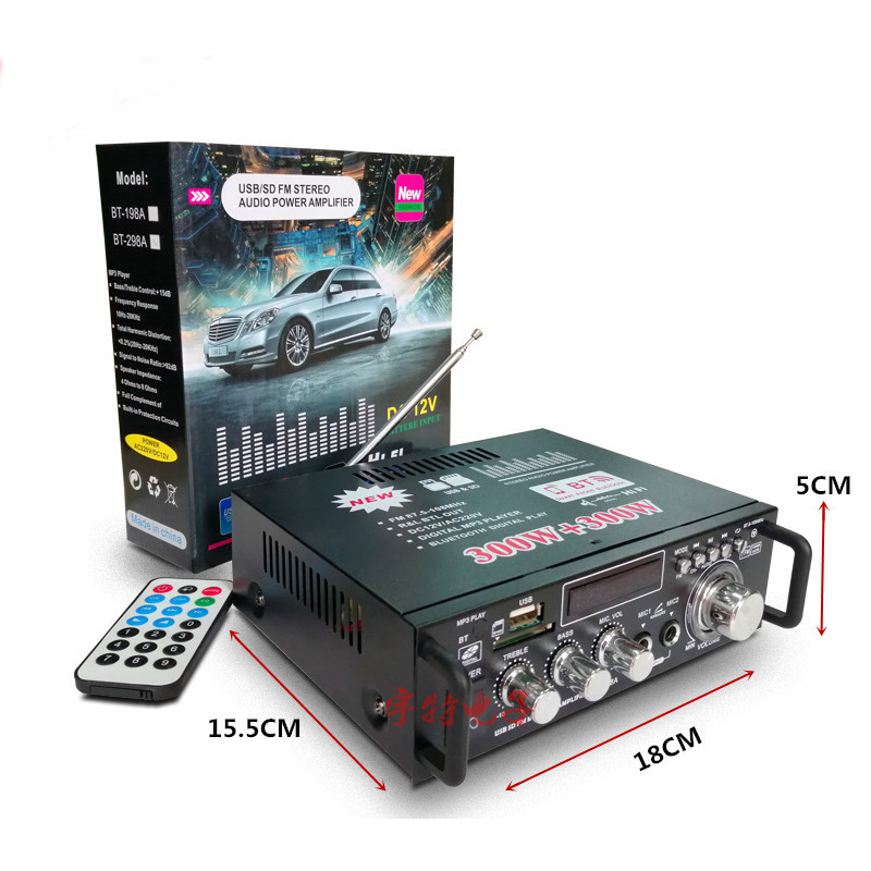 600W LCD Amplifier HIFI Audio