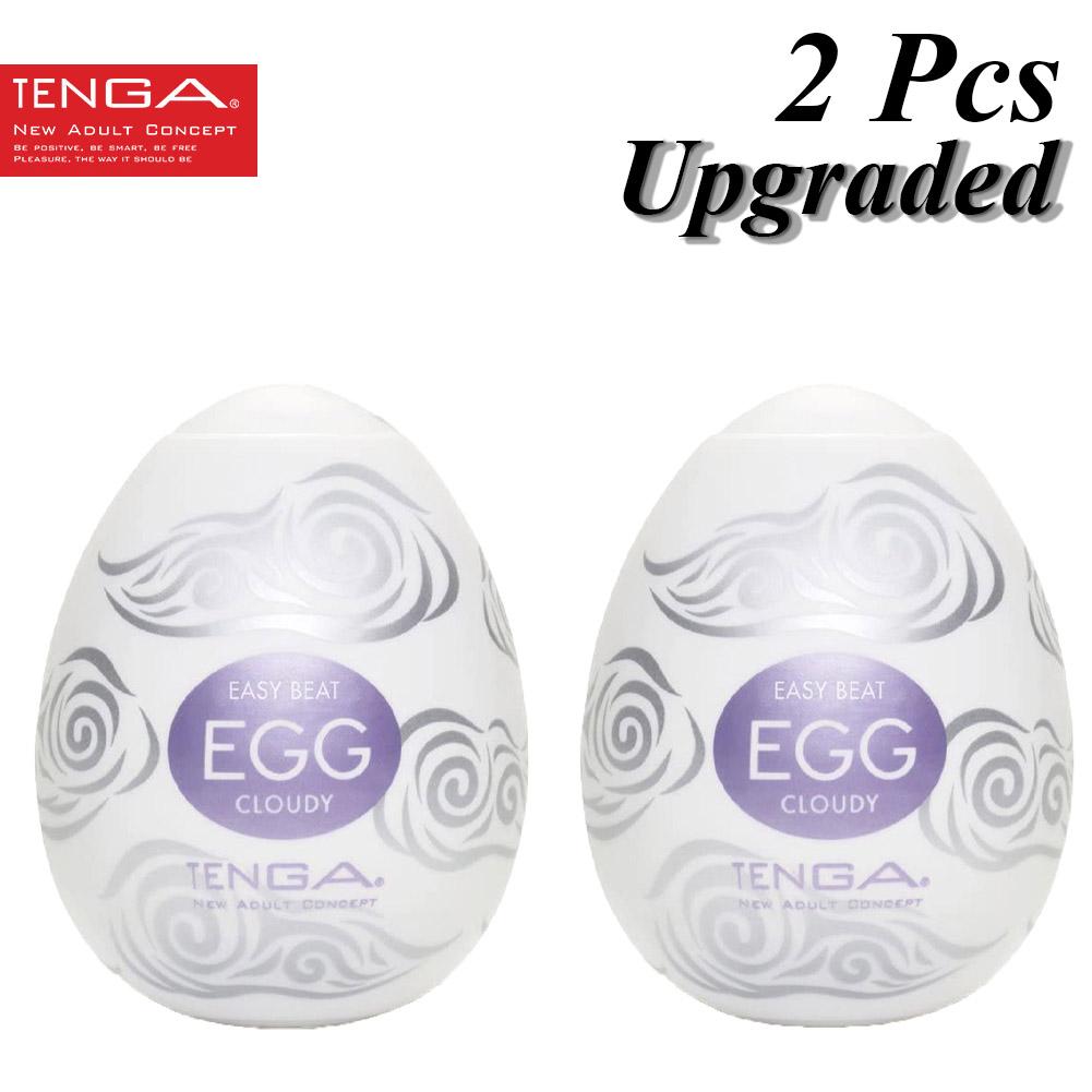 2pcs Silicone Egg Male Masturbation Device Portable Mini Masturbation Cup Sex Masturbation Supplies 10