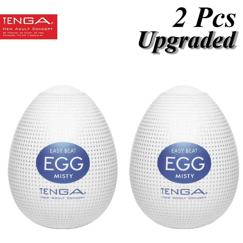 2pcs Silicone Egg Male Masturbation Device Portable Mini Masturbation Cup Sex Masturbation Supplies 9