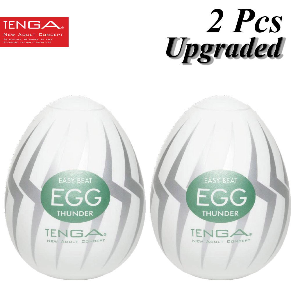2pcs Silicone Egg Male Masturbation Device Portable Mini Masturbation Cup Sex Masturbation Supplies 7