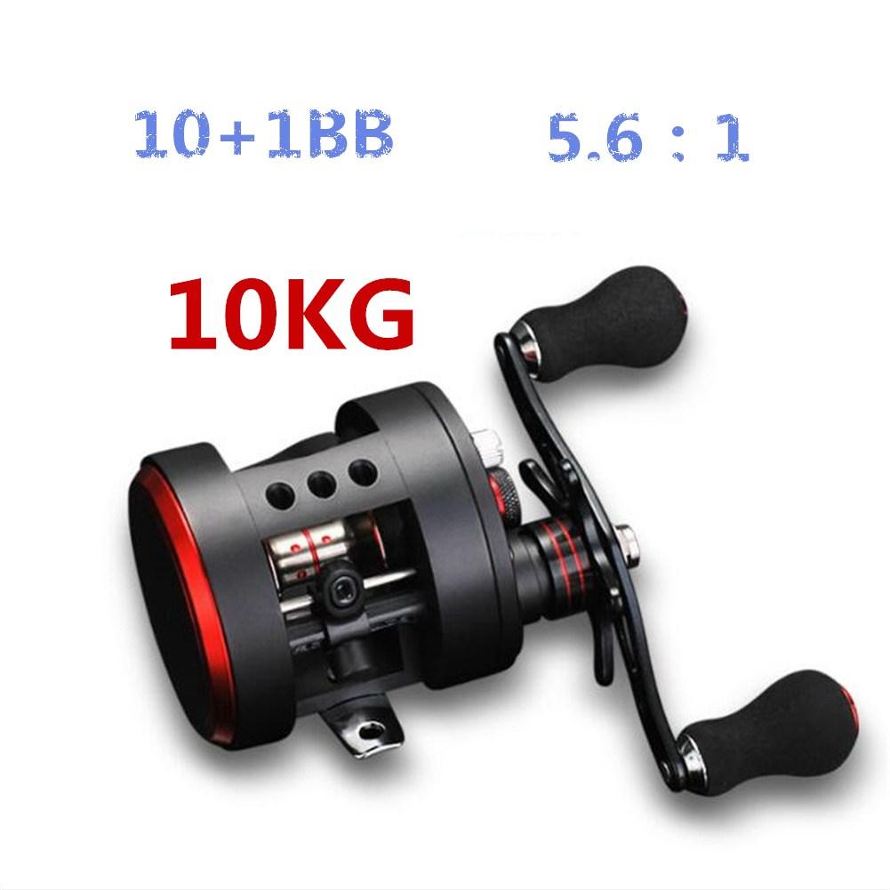 Metal Fishing Reel Drum Reel Trolling Wheel Bait Casting Lure Reel Sea Fishing Tool Right hand