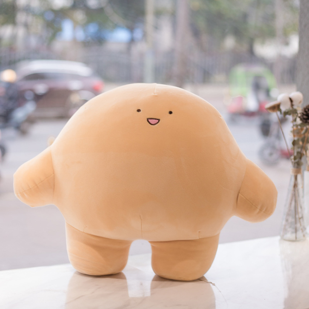 40CM Cute Plush Toy Stuffed Animal Shape Toy for Kids Girls Sleeping Throw Pillow yellow