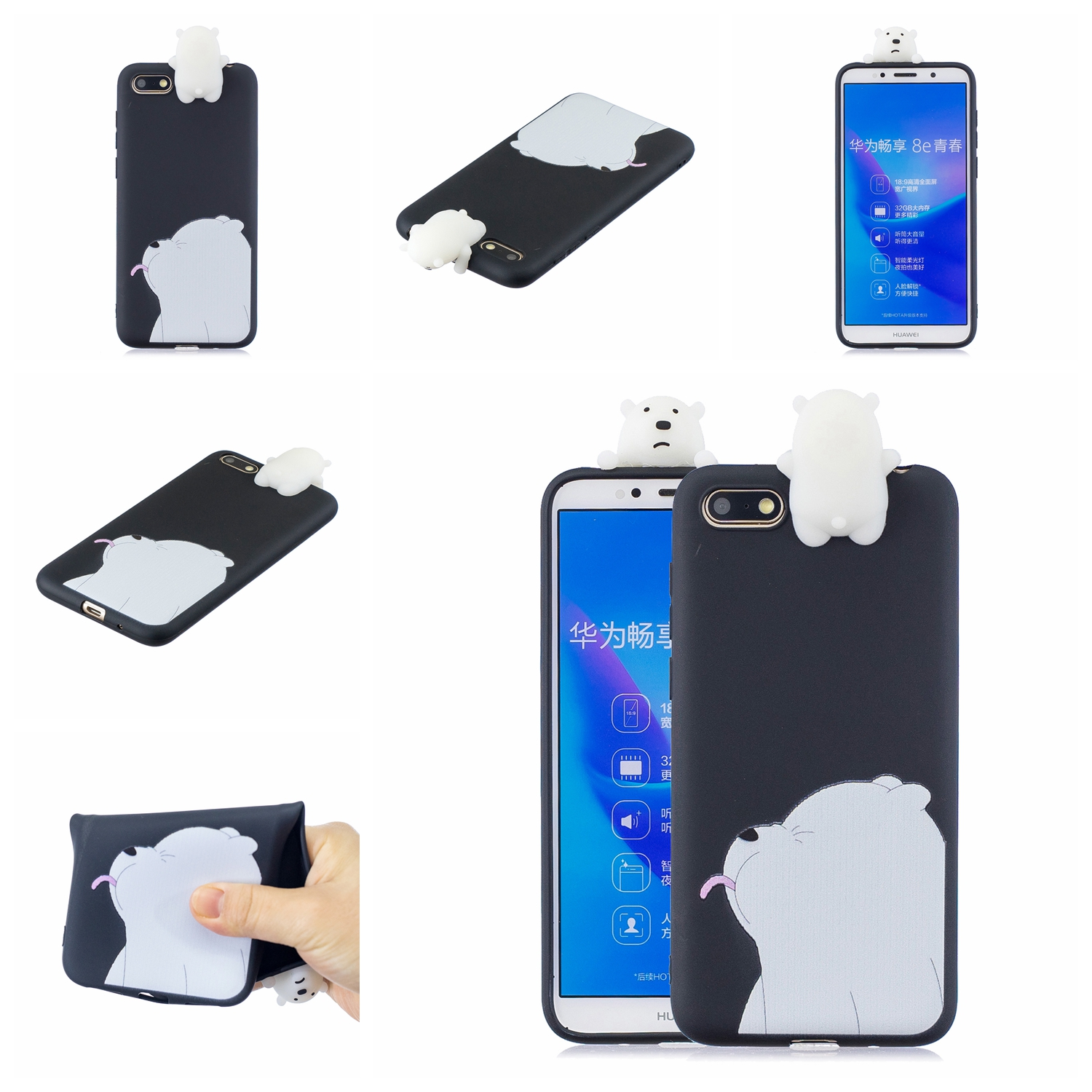 For HUAWEI Y5 2018 3D Cute Coloured Painted Animal TPU Anti-scratch Non-slip Protective Cover Back Case black