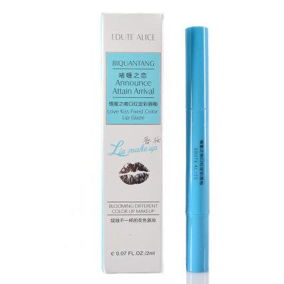Lipstick Raincoat Transparent Lip Glaze Protect Lip Colors Non-sticky Cup Waterproof Long Lasting Lipstick raincoat