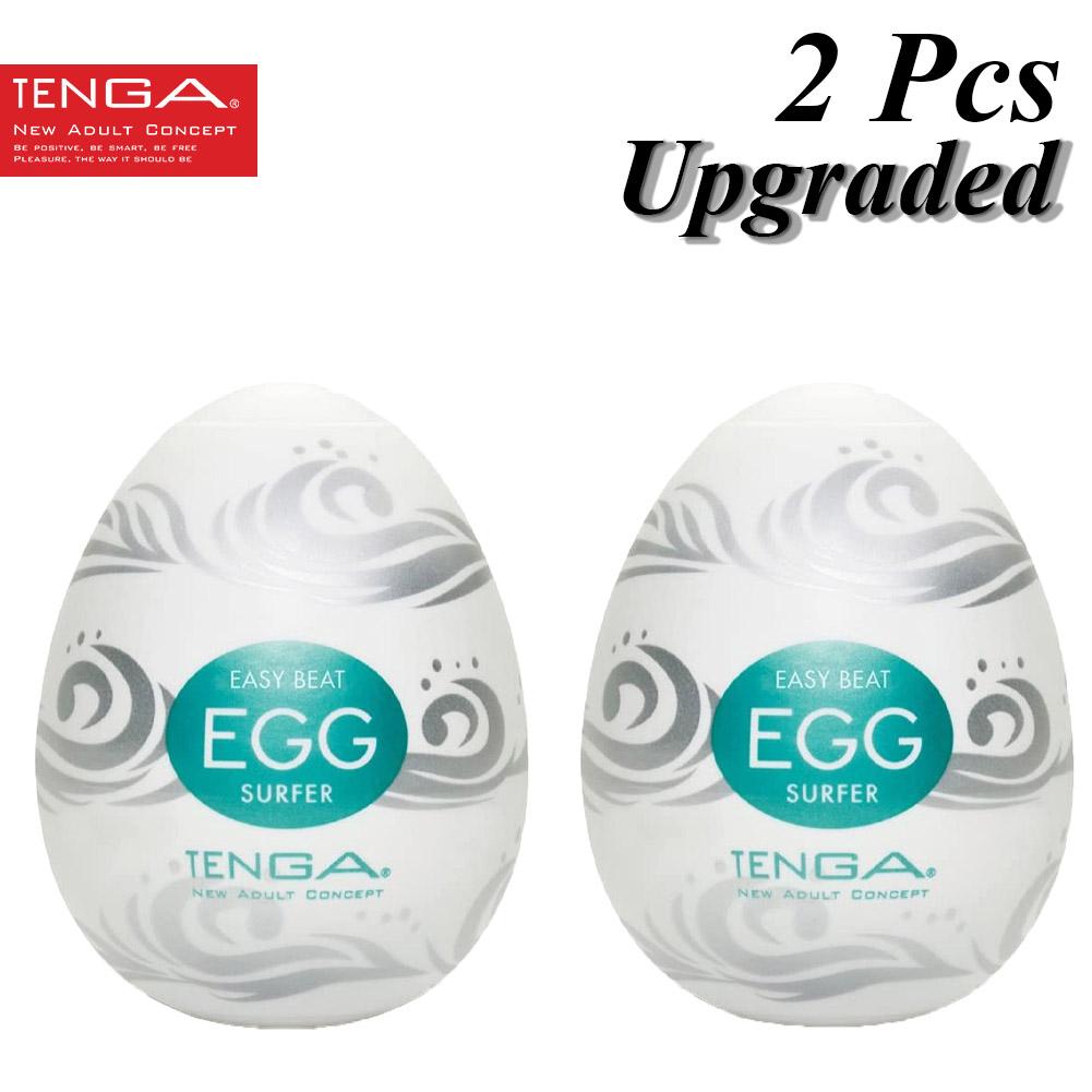 2pcs Silicone Egg Male Masturbation Device Portable Mini Masturbation Cup Sex Masturbation Supplies 12