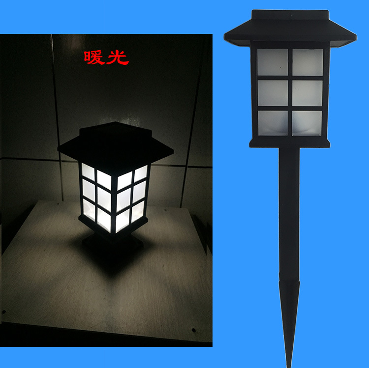 LED Solar Powered Light High Brightness Small House Style Garden Lamp for Outdoor Courtyard Dual-use warm light