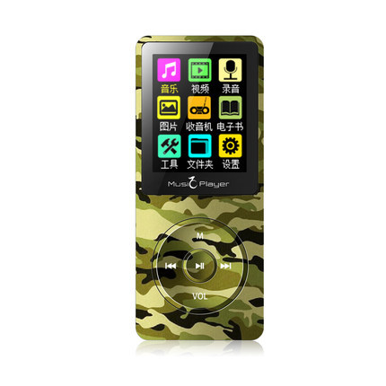 Portable Ultrathin HiFi MP3 MP4 Player Radio FM Recording E-book Folder Walkman Speaker Camouflage