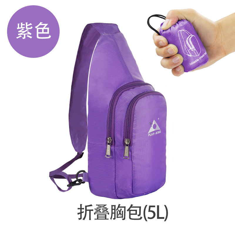 Portable Foldable Chest Bag Outdoor Sports Cycling Foldable Chest Bag Casual Shoulder Sling Bag purple