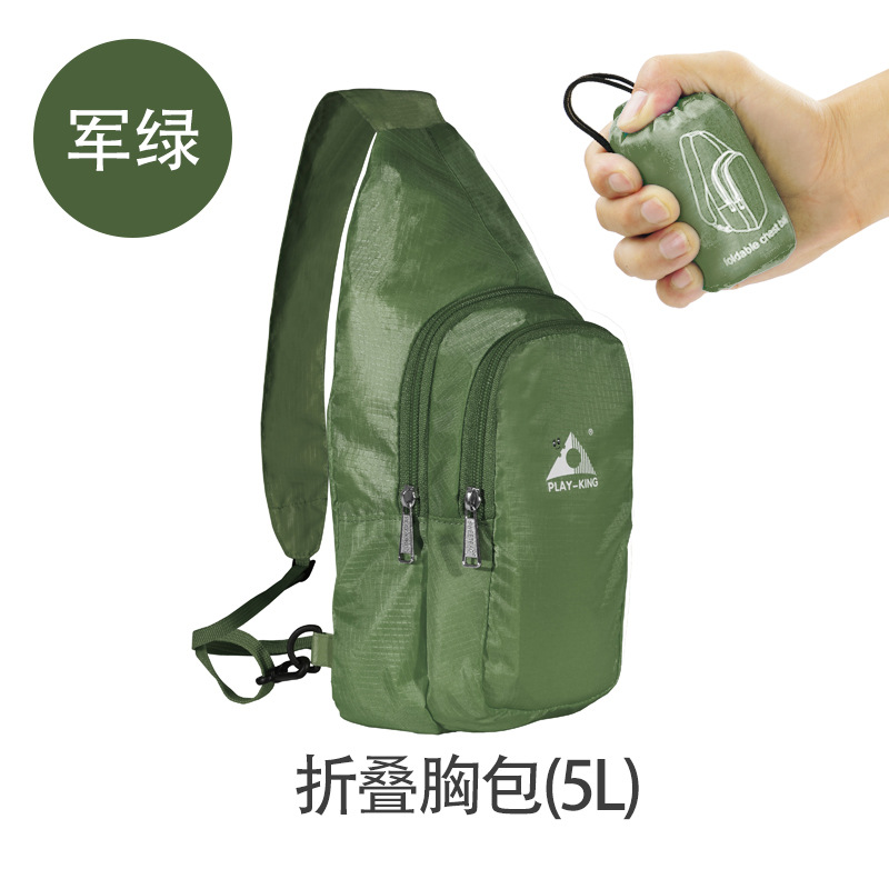 Portable Foldable Chest Bag Outdoor Sports Cycling Foldable Chest Bag Casual Shoulder Sling Bag ArmyGreen
