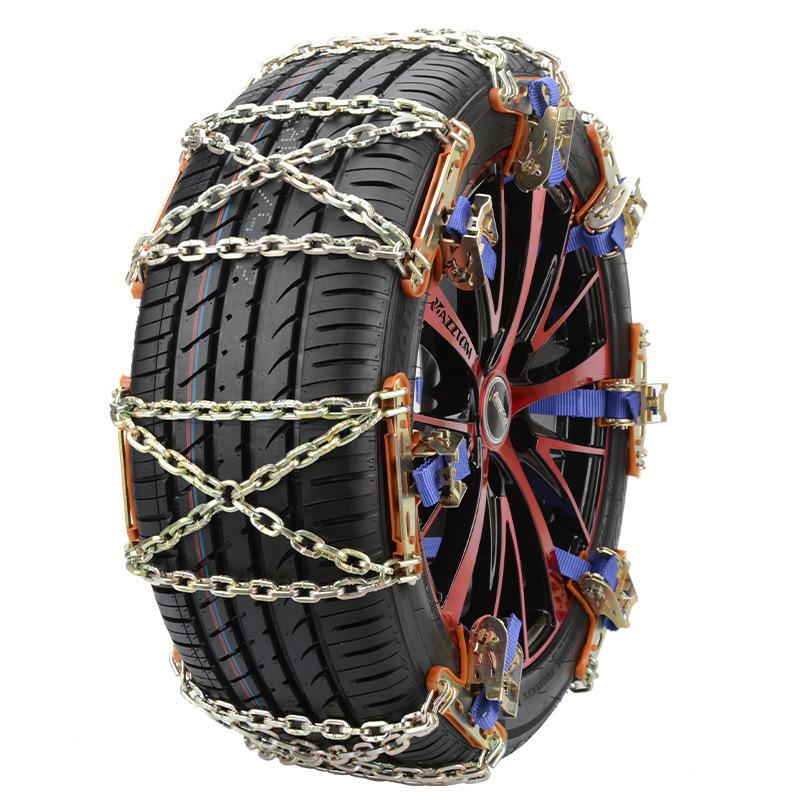 Universal Anti-slip Car Snow Mud Chain Wheel Tyre Tire Steel Emergency Anti Skid Snow Chains Snow chain one loaded / 7288