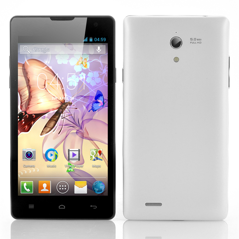 4.7 Inch Android Smartphone (White)