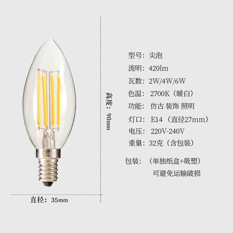 E14 LED Filament Bulb Retro Edison Glass Bulb for Home Ceilling Decoration C35/C35L/G45