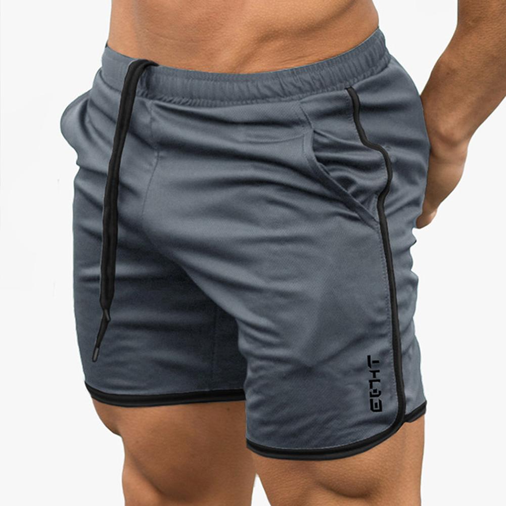 Men Sports Short Pants Quick-drying Elastic Cotton Leisure Pants gray_M