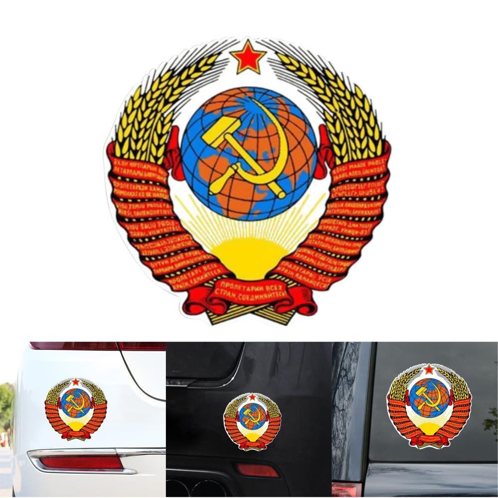 Car Decal USSR Series Soviet Union Soviet Division Communist Flag Pattern Sticker Car Rear Window Bumper Body Scratch Graffiti Sticker Photo Color
