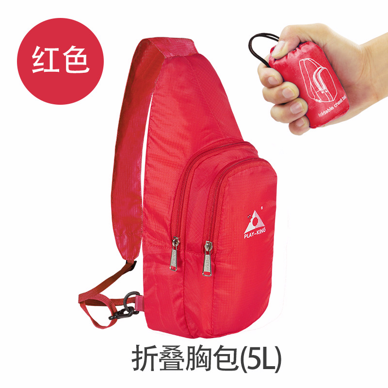 Portable Foldable Chest Bag Outdoor Sports Cycling Foldable Chest Bag Casual Shoulder Sling Bag red