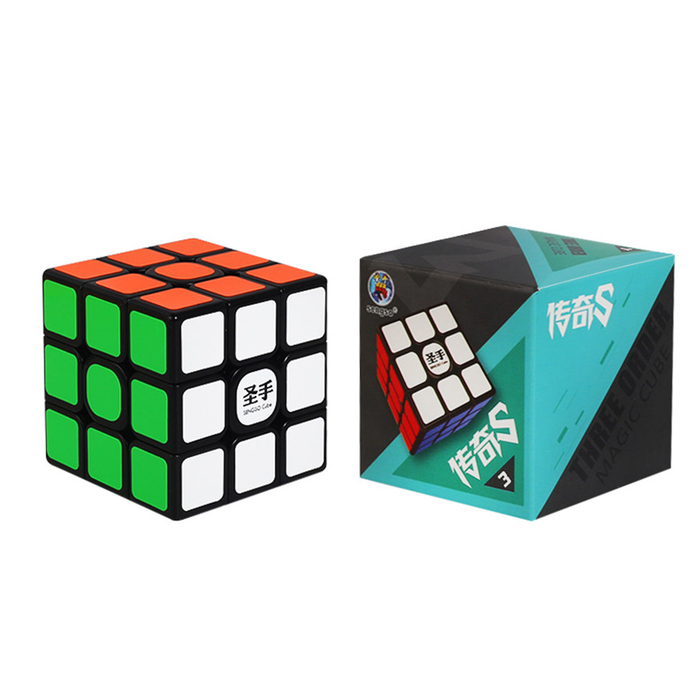 3 X 3 X 3 Smooth Rotating Magic Cube Kids Toy Stress Reliever