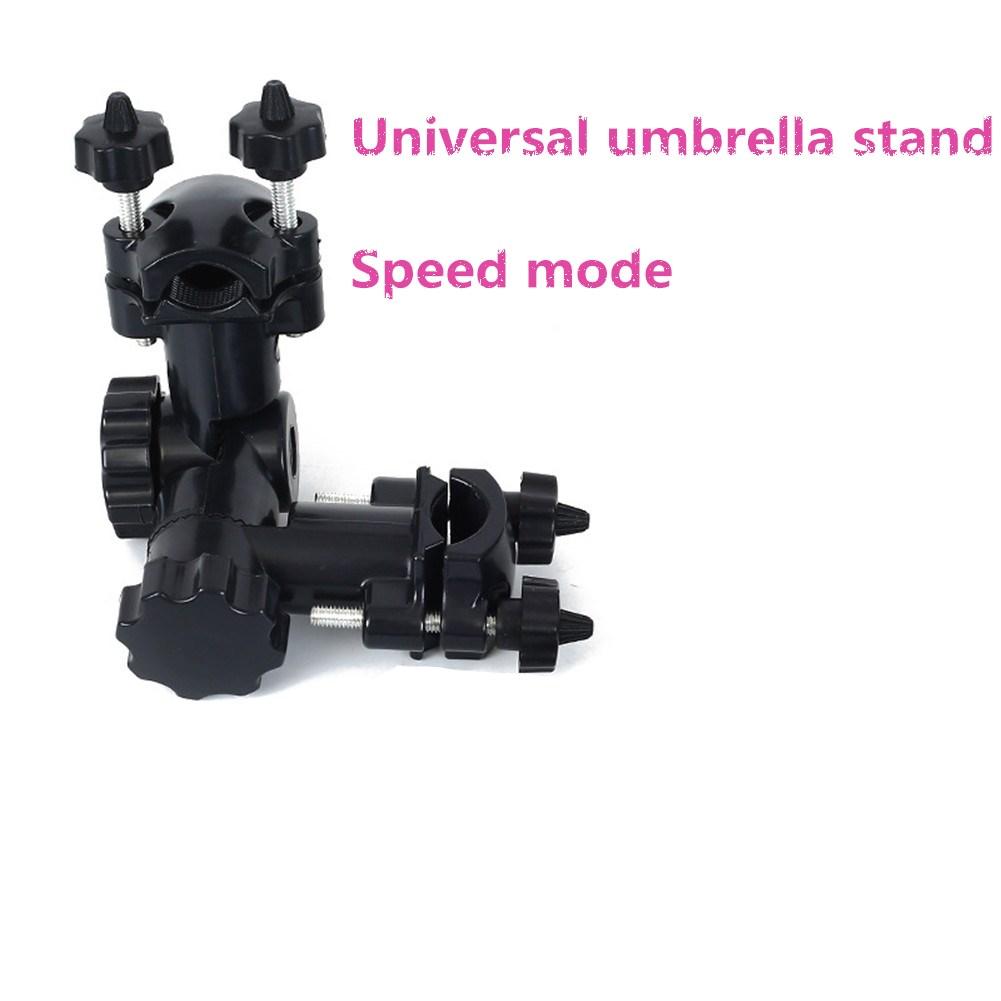 Multi-Purpose Universal Umbrella Stand Fishing Chair Barbette Accessories Quick-Adjustment Umbrella Support black