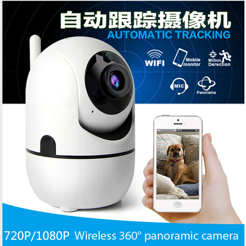 Wifi IP Camera Wireless Home Mobile Phone Surveillance Video HD Camera 1080P (English AU Plug)