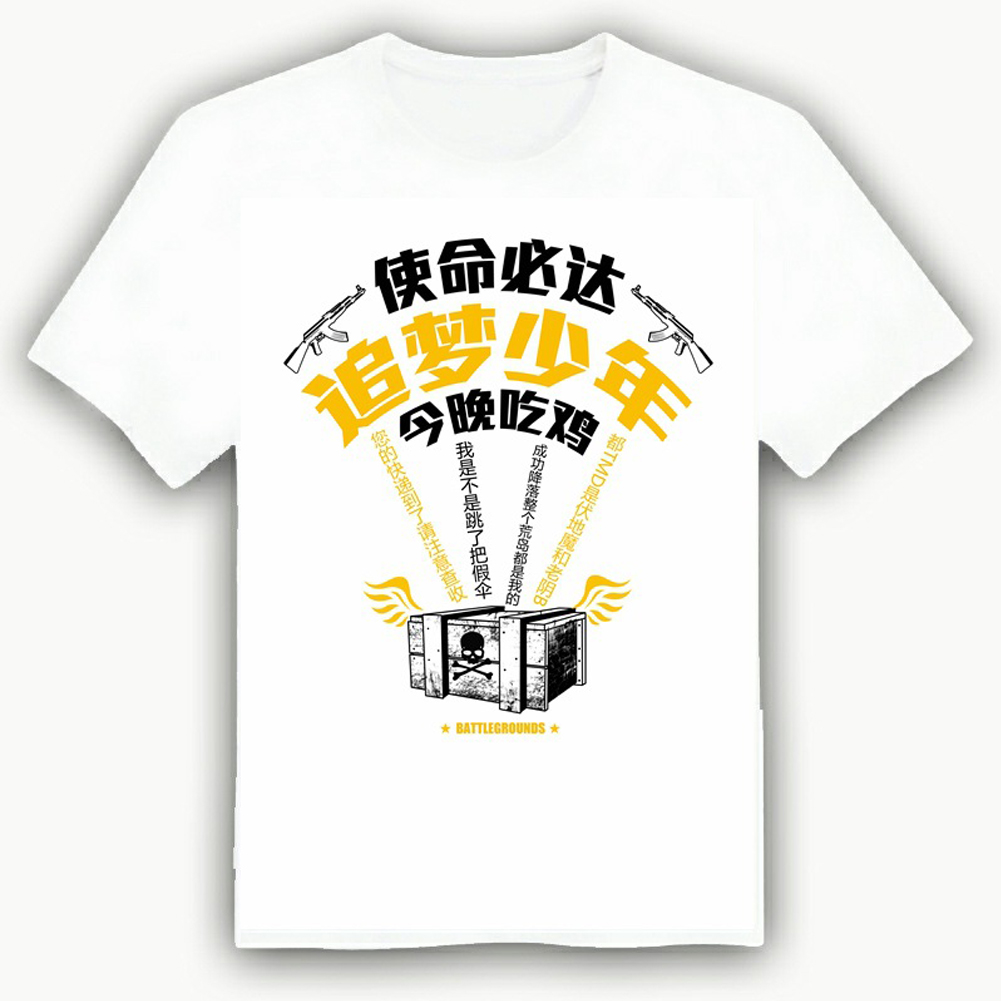 Men/Women Fashion Round Neck Short Sleeve PUBG Game Cartoon Pattern T-shirt