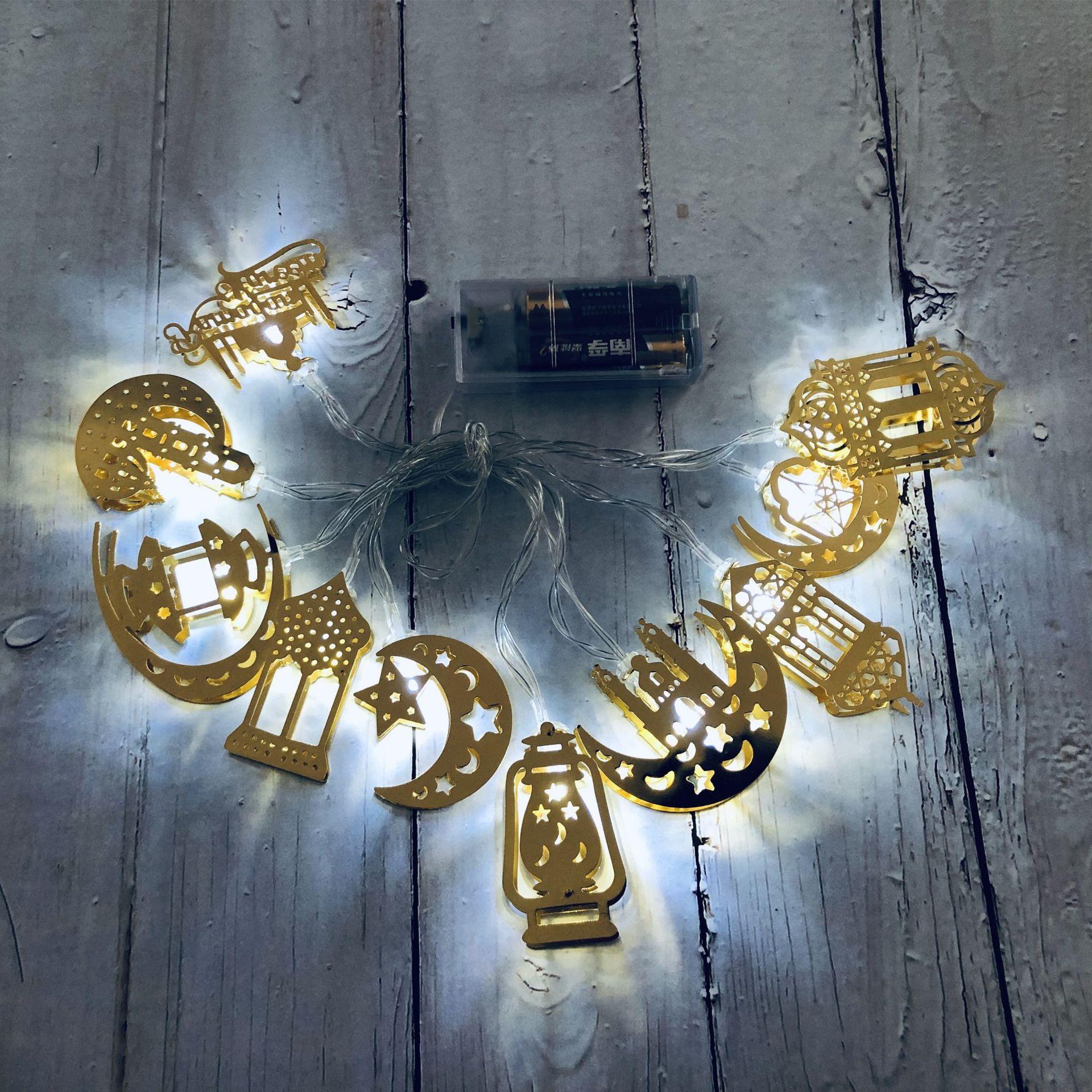LED Sting Light House Shape Eid Mubarak Element Ramadan Islamic Indoor Home Party Decor white