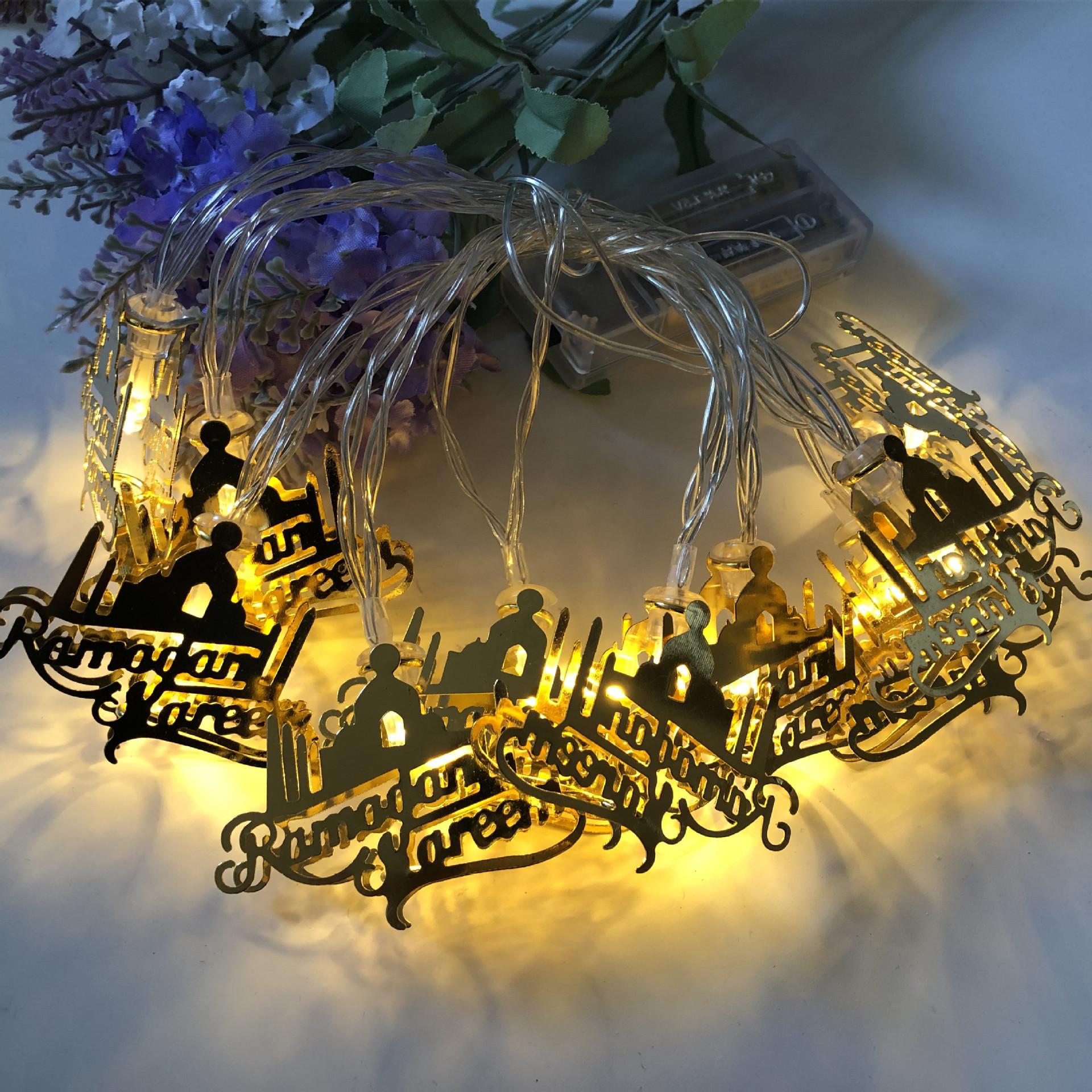 LED String Light Iron Letter Night Lamp for Eid Mubarak/Ramadan Decoration Warm White