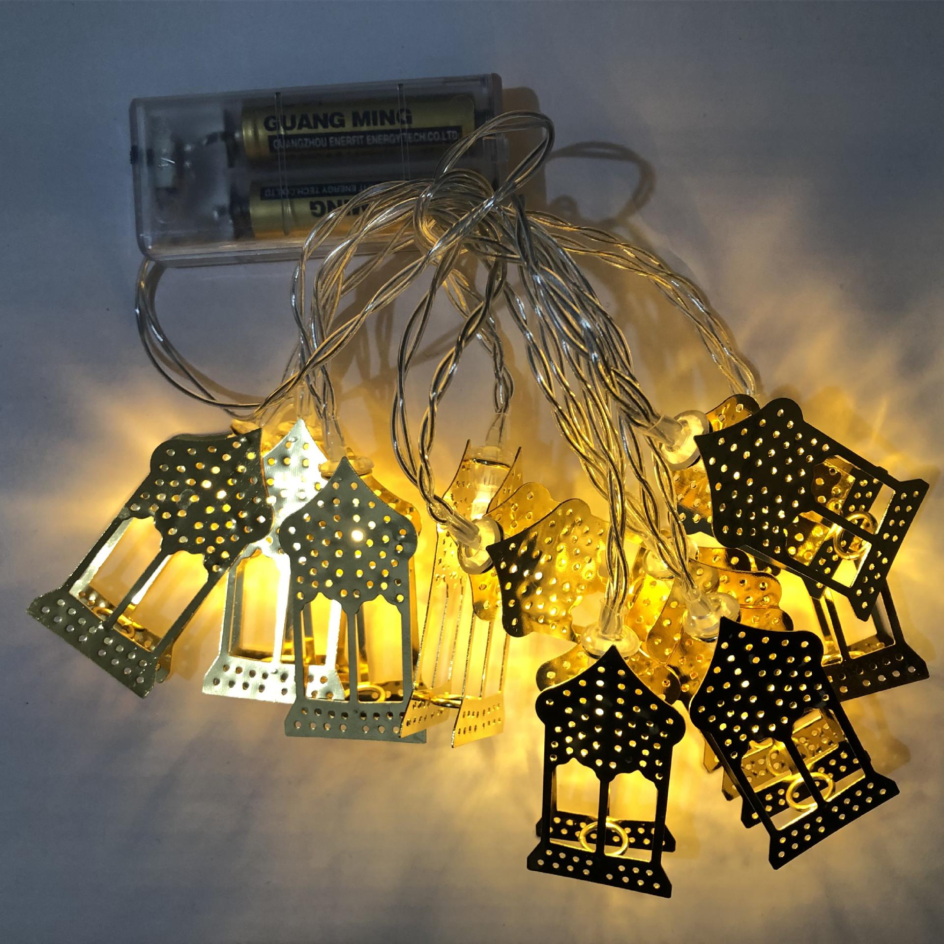 LED String Light Iron House Shape Pendant Garden Xmas Wedding Party Ramadan Eid Decor Warm White