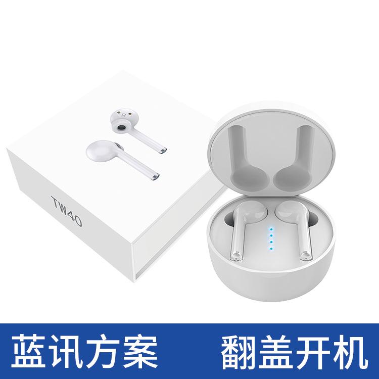 New TW40 Headset Wireless Earphone Bluetooth 5.0 Stereo Wireless Bluetooth Headphone 2#White