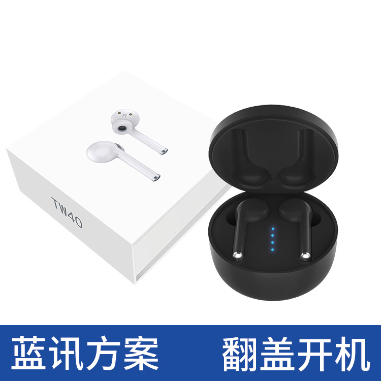 New TW40 Headset Wireless Earphone Bluetooth 5.0 Stereo Wireless Bluetooth Headphone 2#Black