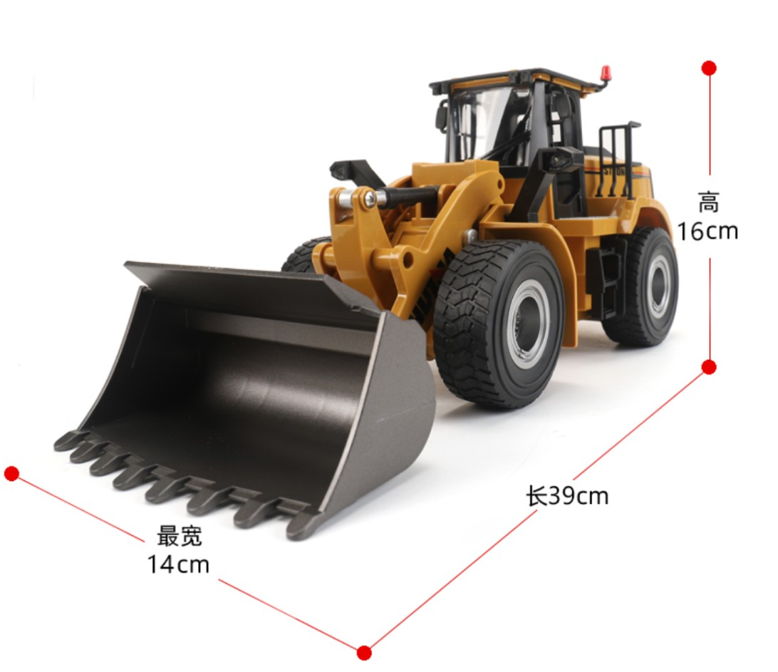 1/24 Scale Huina 1567 Rc Wheel Loader 7.4v 600mah 9 Channels For Over 8 Years Old 1567