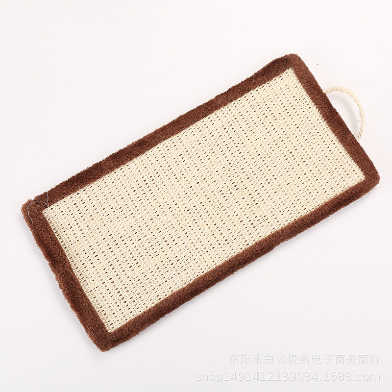 Square Sisal Scratching Board Bite Resistant Plush Hanging Toy for Pet Cat  brown_40cm long and 20.5cm wide