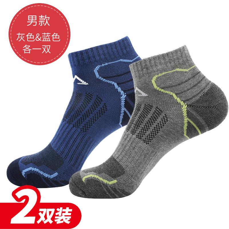 2Pairs/set Men Women Outdoor Socks Breathable Sports Sock For Hiking Trail Running Deodorant Qucik Drying