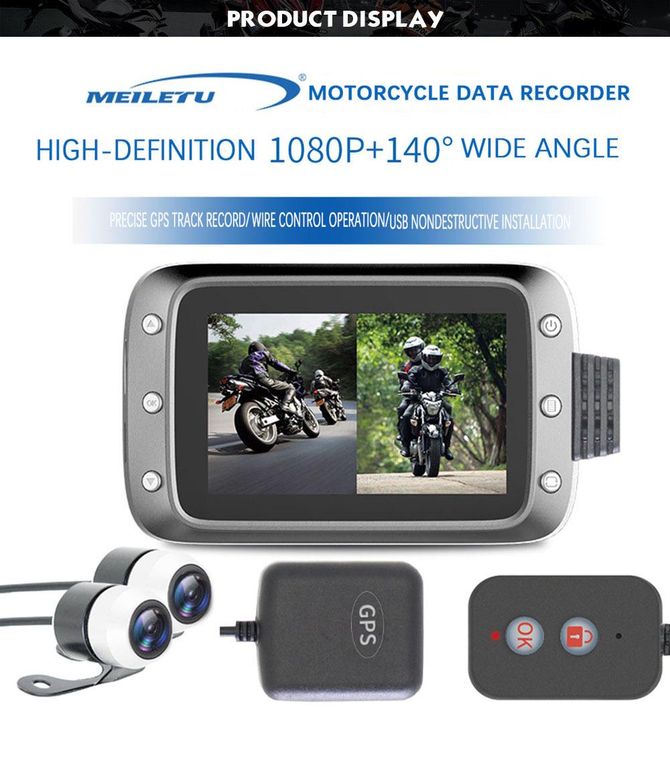 Motorcycle DVR Dash Cam 1080P Full HD Front Rear View Waterproof Motorcycle Camera GPS Logger Recorder Box