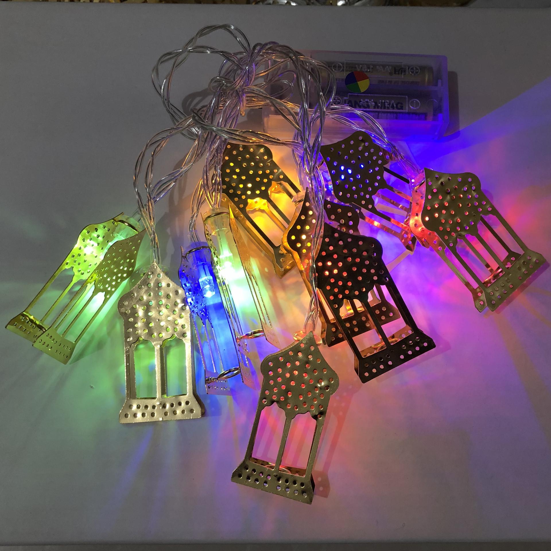 LED String Light Iron House Shape Pendant Garden Xmas Wedding Party Ramadan Eid Decor colors