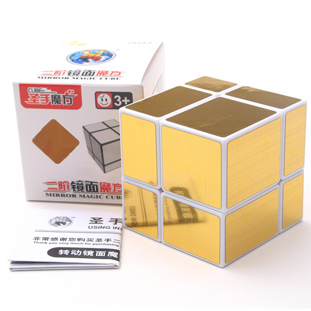 [US Direct] Professional Mirror Magic Cube Set 5x5x5 Fluctuation Angle Puzzle Cube Stress Reliever Speed learning & Education Toys Golden