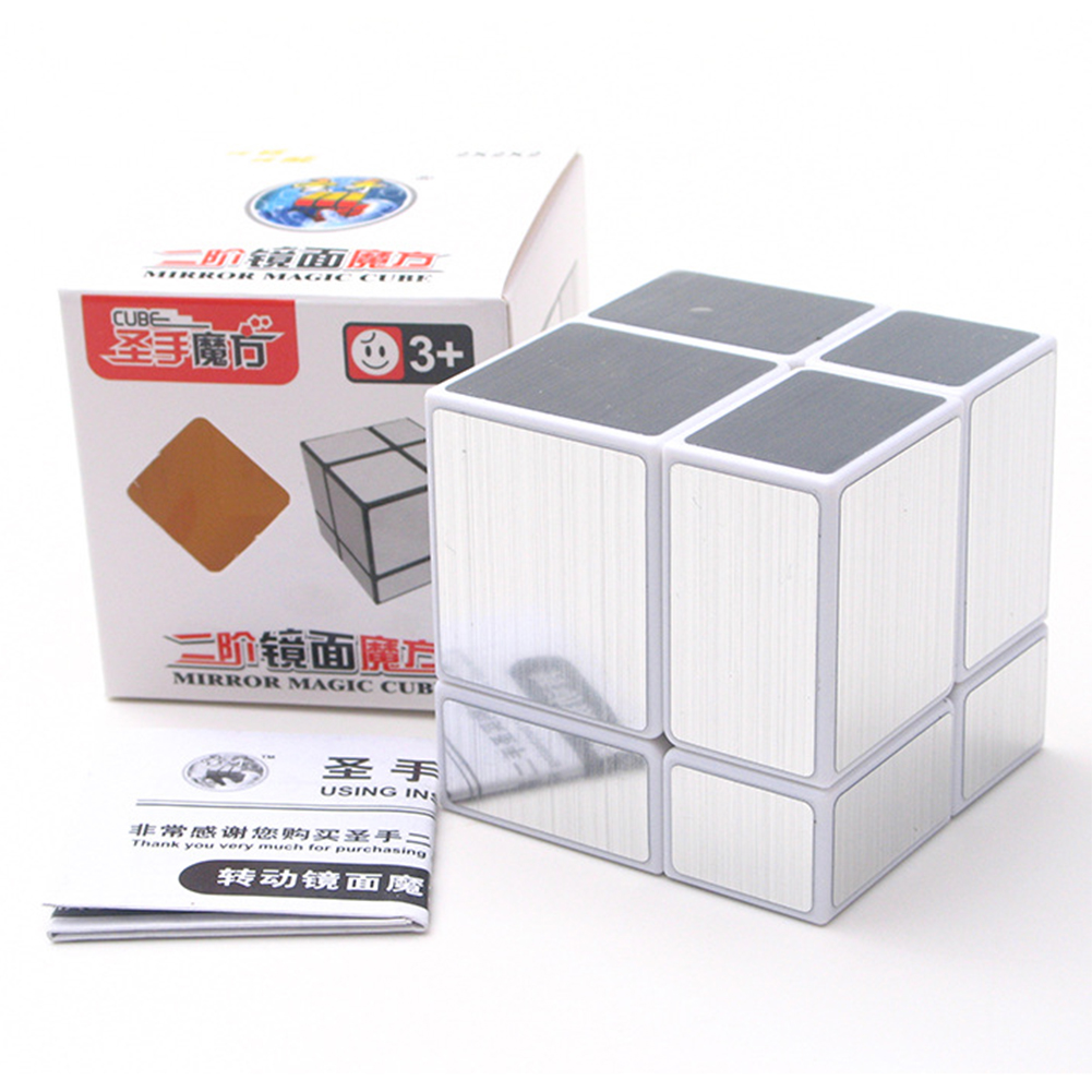 [US Direct] Professional Mirror Magic Cube Set 5x5x5 Fluctuation Angle Puzzle Cube Stress Reliever Speed learning & Education Toys Silver