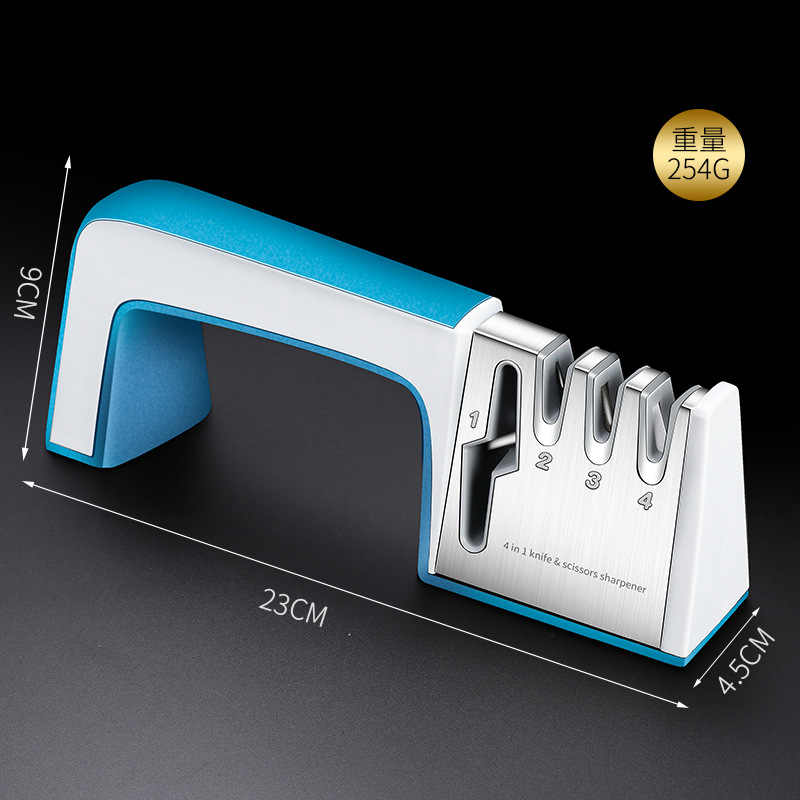 Multifunction Manual Mini Quick Knife Sharpener for Home Kitchen Use Classic blue four-in-one (color box)
