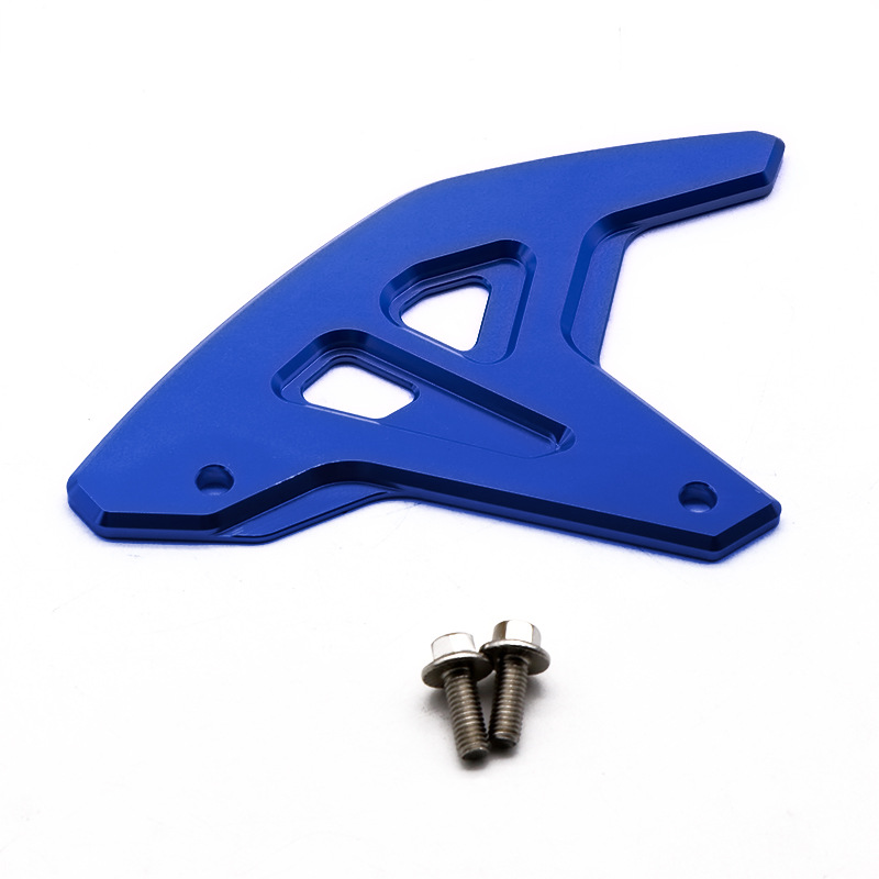 Motorcycle Rear Brake Disc Guard Cover Protector Rear sprocket protection for SUZUKI DRZ400SM blue